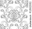 Seamless pattern with nice East ornament - stock photo