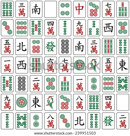 Seamless texture with mahjong (majiang) tiles (bamboos, dots and characters from 1 to 9 and honors: winds: east, south, west, north; dragons: red, green, white) on white background - stock photo