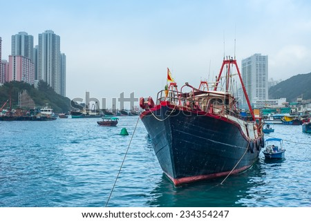 Seaport in Aberdeen typhoon shelter at  Hong Kong - stock photo
