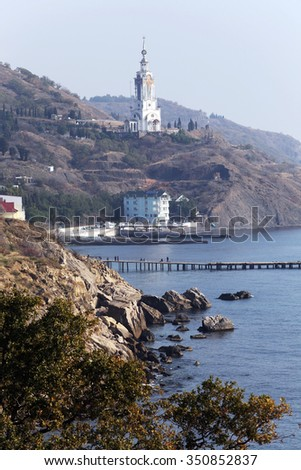 seascape Lighthouse Church of St. Nicholas of Myra in the Crimea in the early misty morning - stock photo
