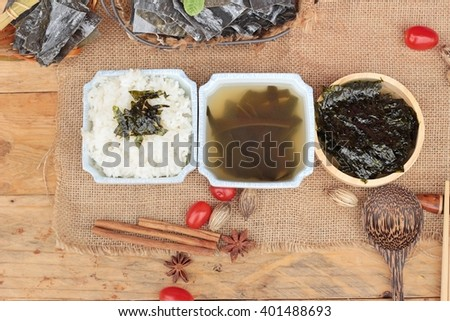 Seaweed soup is delicious and dried seaweed - stock photo