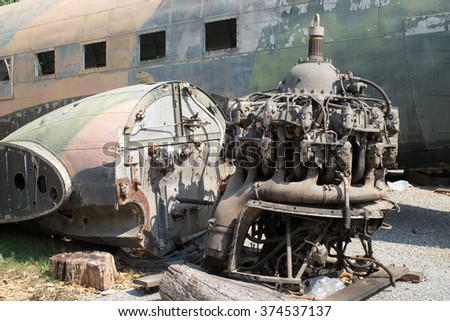 section of airplane engine - stock photo