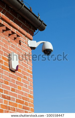 Secure area and Siren - industrial monitoring cctv. - stock photo