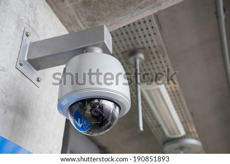 Security Camera, CCTV on location  - stock photo