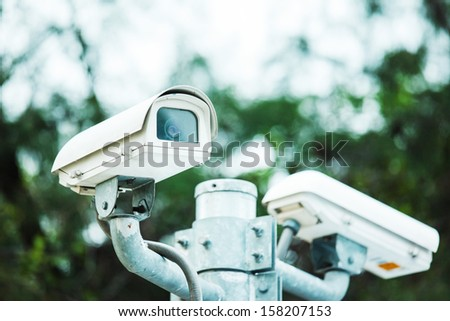 security camera in park - stock photo