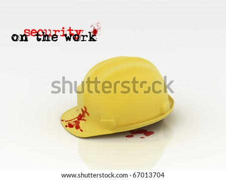 Security on the work - stock photo