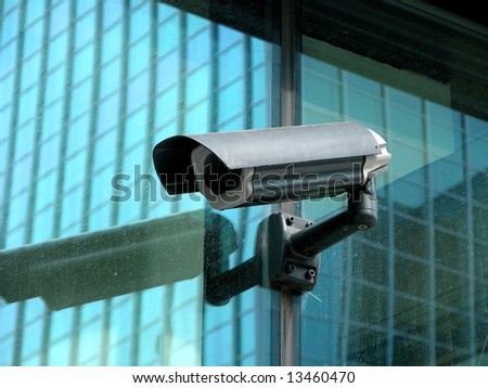 security vision - stock photo