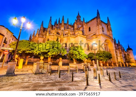 Segovia, Spain.  Gothic-style Roman Catholic cathedral located in the main square Plaza Mayor. Castilla y Leon - stock photo