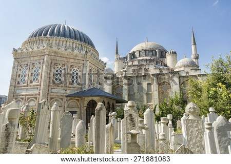 Sehzade Mosque and Tomb Of  Sehzade Mehmed, Istanbul, Turkey - stock photo
