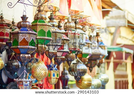 Selection of traditional lamps on Moroccan market (souk) in Fes, Morocco - stock photo