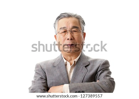 Senior Asian - stock photo