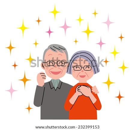 Senior Couple Happy - stock photo