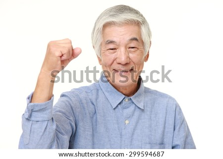senior Japanese man in a victory pose - stock photo