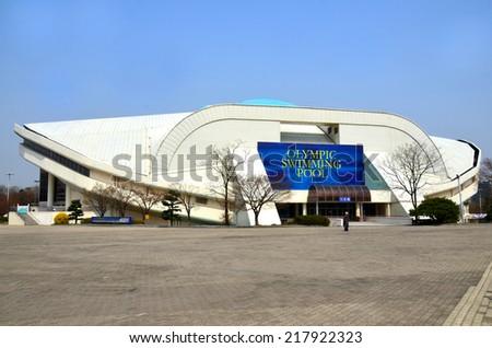 seoul korea april 9seoul olympic swimming pool is located in seoul south korea