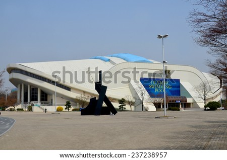 olympic swimming pool 2013 - Olympic Swimming Pool 2013