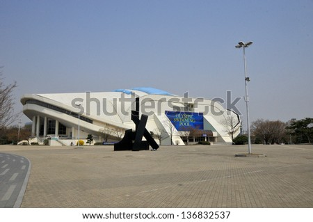 seoul korea april 9 the seoul olympic swimming pool stadium is located in seoul