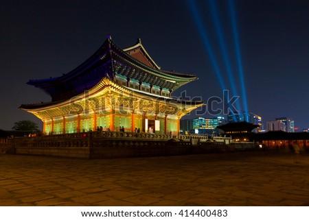 Seoul, Korea - August 14, 2015: Gyeongbokgung palace at night - Seoul, Republic of Korea - stock photo