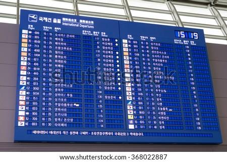 Seoul,Korea-January 6,2016:Table airline arrivals at Incheon  airport Seoul Korea. - stock photo