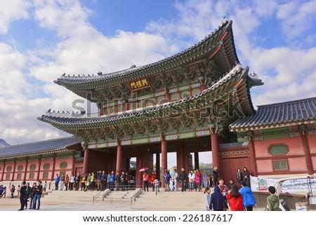 SEOUL, KOREA - OCTOBER 22 : The Gyeongbokgung Palace in Seoul, Korea on October 22, 2014. - stock photo