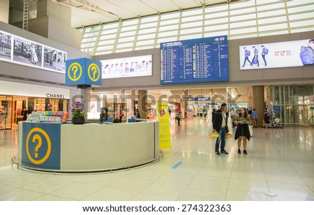 SEOUL,SOUTH KOREA - APRIL 14 : Incheon International Airport is the largest airport in South Korea, the primary airport serving the Seoul National Capital Area, On April 14,2015 in Seoul South Korea.  - stock photo