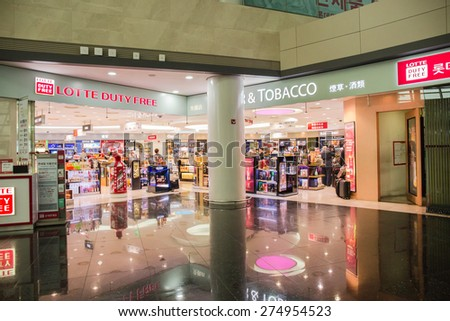 SEOUL,SOUTH KOREA - APRIL 14 : The shops are in duty free zone in Incheon International Airport, the primary airport serving the Seoul National Capital Area, On April 14,2015 in Seoul South Korea.  - stock photo