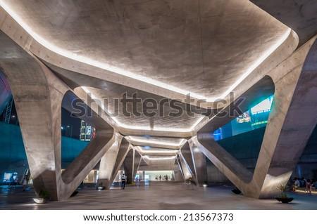 SEOUL, SOUTH KOREA - AUGUST 24: The new Dongdaemun Design Plaza in Seoul, designed by world famous architect, Zaha Hadid. Photo taken August 24, 2014 in Seoul, South Korea. - stock photo