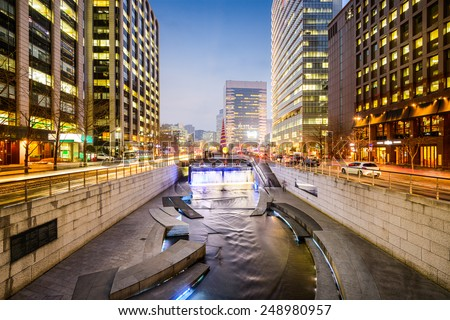 Seoul, South Korea cityscape at Cheonggye stream during twilight. - stock photo