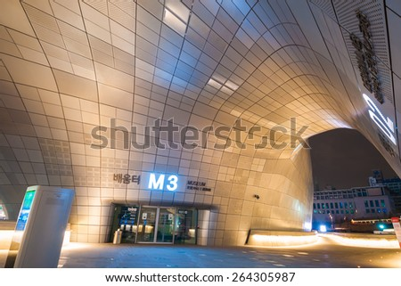 SEOUL, SOUTH KOREA - FEBUARY 28, 2015 : Modern architecture of Dongdaemun Design Plaza at night, The building designed by Zaha Hadid and Samoo. - stock photo
