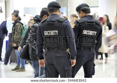 SEOUL, SOUTH KOREA-NOVEMBER 16: Airport security, police at Seoul Incheon International Airport.Taken with selective focus.November 16, 2015 Seoul, South Korea - stock photo