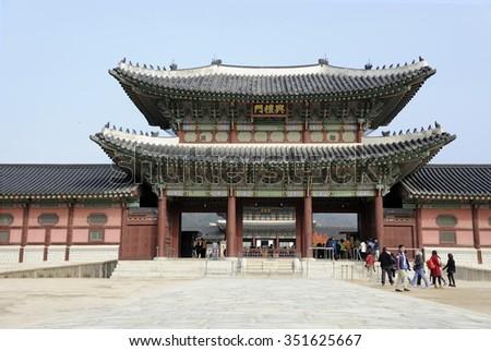 SEOUL, SOUTH KOREA-NOVEMBER 11: Heungryemun gate, the south entrance to Gyeongbok Palace (after passing through the main gate). November 11, 2015 Seoul, South Korea - stock photo