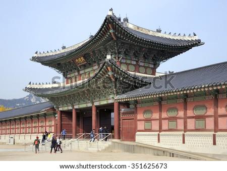 SEOUL, SOUTH KOREA-NOVEMBER 11: Heungryemun gate, the south entrance to Gyeongbok Palace (after passing through the main gate).November 11, 2015 Seoul, South Korea - stock photo