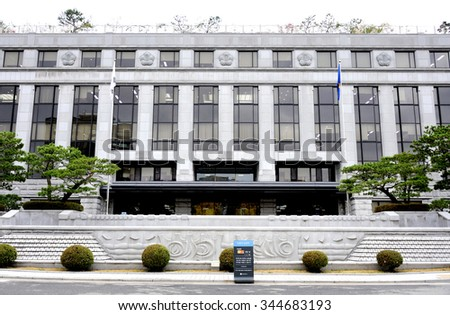 SEOUL, SOUTH KOREA --9 NOVEMBER: The Constitutional Court of Korea. It reviews the constitutionality of laws in South Korea. It has nine judges for 6 year terms. November 9, 2015 Seoul, South Korea    - stock photo