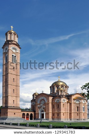 holy trinity church banja - photo #4