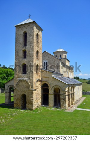 Serbian Orthodox Monastery Sopocani, 13th Century, Serbia - stock photo