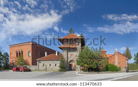 Serbian Orthodox Monastery Zica, built in 13th century, Serbia - stock photo