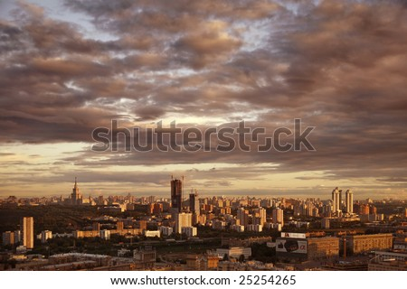 Series of panoramic views of Moscow city - stock photo