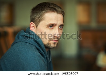 serious man.  - stock photo