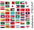 set of all asian flags - stock photo