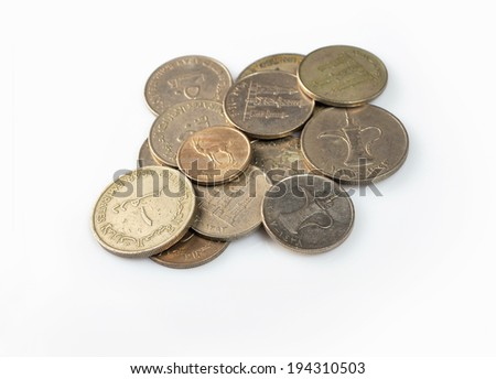 set of coins United Arab Emirates - stock photo