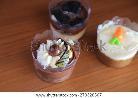 set of cupcakes - stock photo
