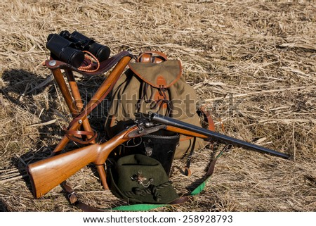 Set of military hunting equipment with rifle  - stock photo