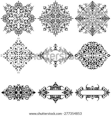 Set of 9 Ornamental Design Elements - stock photo