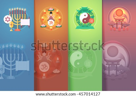 Set of religion icons. Religions and confessions illustration concepts. Flat modern style. - stock photo