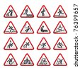 Set of three-dimensional Warning Hazard Signs. Bitmap copy my vector ID 75338953 - stock photo
