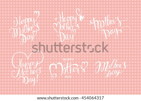 Set of vintage Happy Mothers Day. Raster version - stock photo