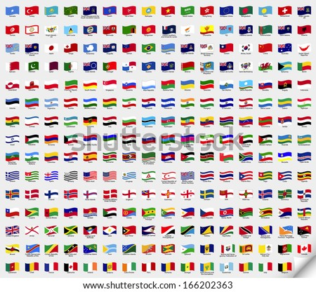 Set wavy flags - stock photo