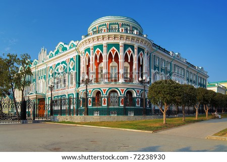Sevastyanov's House - Historical building in neo-gothic style in Ekaterinburg, Russia - stock photo