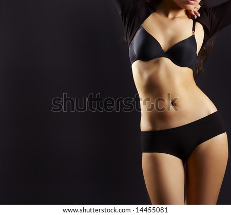sexual feminine body is bent - stock photo