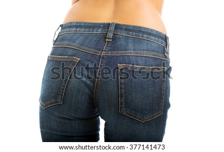 Sexy female buttocks in jeans - stock photo