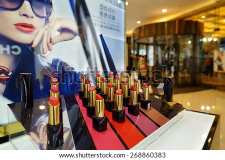SHANGHAI-APR. 5, 2015. EsteeLauder lips store. China accounts for about 20 percent, or 180 billion renminbi ($27 billion ) of global luxury sales in 2015, according to new McKinsey research. - stock photo